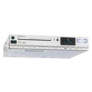 KCD-20 Küchen-Unterbauradio CD MP3 UKW RDS Fernbedienung silber